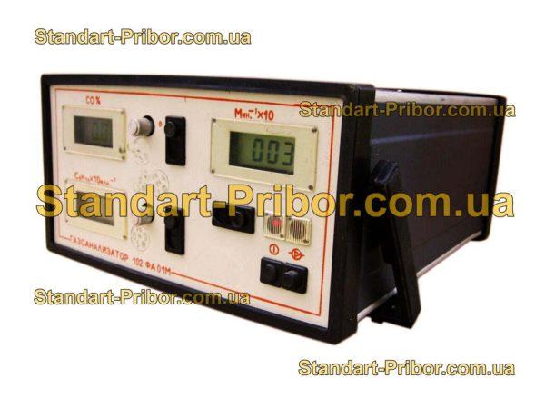 102 ФА-01 газоанализатор - фотография 1