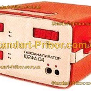 102 ФА-04 газоанализатор - фотография 1