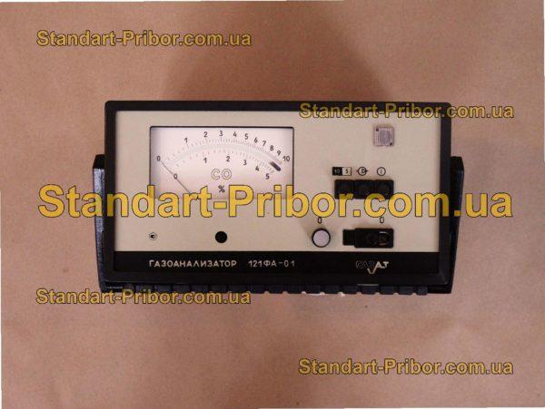 121ФА-01 газоанализатор - изображение 2