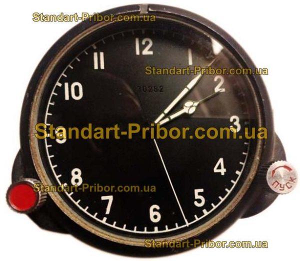 122ЧС часы технические - фотография 1