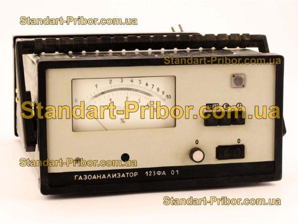 123ФА 01 газоанализатор - фотография 1