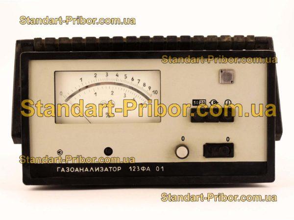 123ФА 01 газоанализатор - изображение 2
