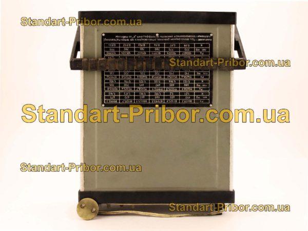 123ФА 01 газоанализатор - изображение 5
