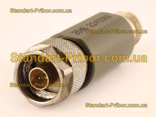 2.243.069 (ИЮ2.243.069 СП) аттенюатор фиксированный - фотография 1