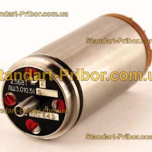 2.5БВТ-2 ЛШ3.010.519 кл.т. 10 и 20 трансформатор вращающийся - фотография 1