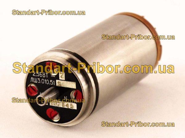 2.5БВТ-2 ЛШ3.010.519 кл.т. 10 трансформатор вращающийся - фотография 1