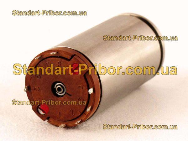 2.5БВТ-2 ЛШ3.010.519 кл.т. 20 трансформатор вращающийся - изображение 2
