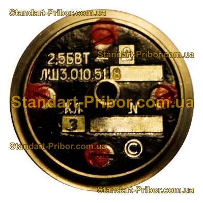 2.5БВТ-Д ЛШ3.010.518 кл.т. 10 трансформатор вращающийся - изображение 2