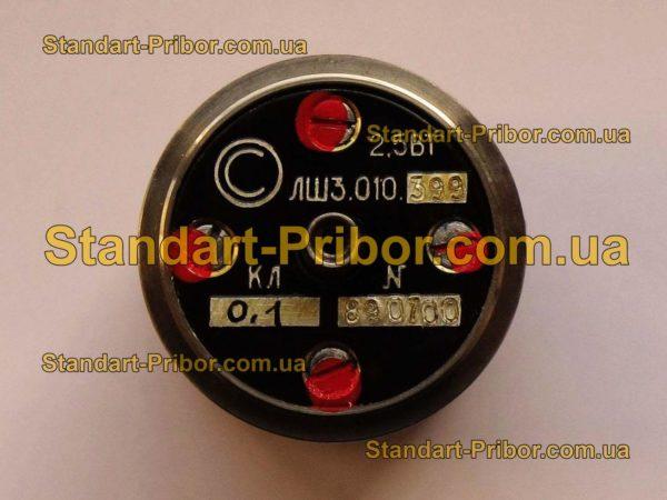 2.5ВТ ЛШ3.010.396 кл.т. 0.05 трансформатор вращающийся - фото 6