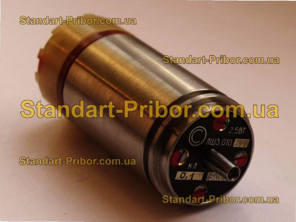 2.5ВТ ЛШ3.010.398 кл.т. 0.1 трансформатор вращающийся - фотография 1