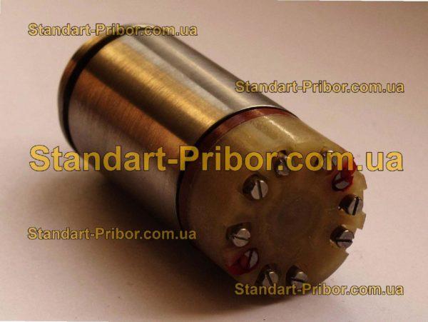 2.5ВТ ЛШ3.010.399 кл.т. 0.05 трансформатор вращающийся - изображение 2