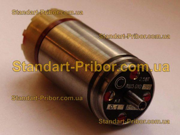 2.5ВТ ЛШ3.010.406 кл.т. МТ трансформатор вращающийся - фотография 1