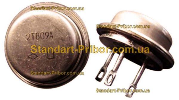 2Т809А транзистор кремниевый - фотография 1