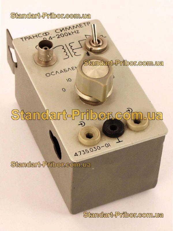 4.735.030-01 трансформатор симметрирующий - фотография 1