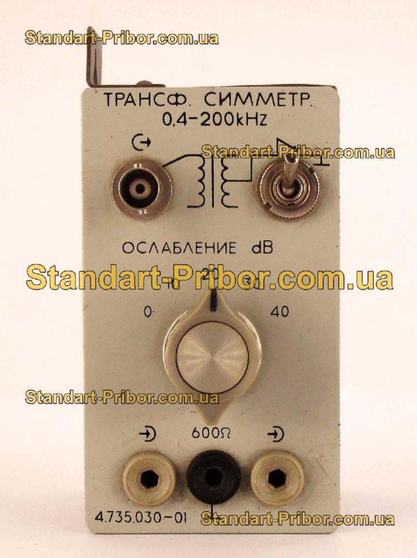 4.735.030-01 трансформатор симметрирующий - изображение 2