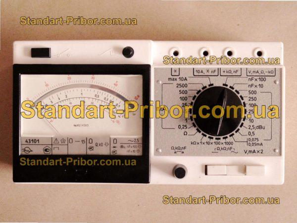43101 тестер, прибор комбинированный - изображение 2