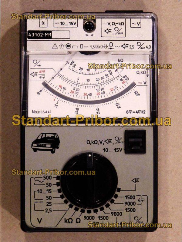 43102-М1 тестер, прибор комбинированный - изображение 5