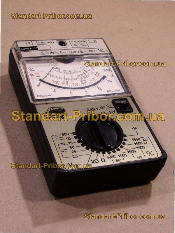 43102-М1 тестер, прибор комбинированный - фото 6