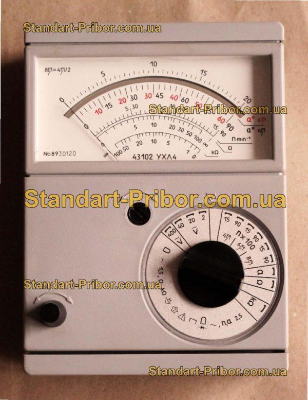 43102 тестер, прибор комбинированный - фотография 1