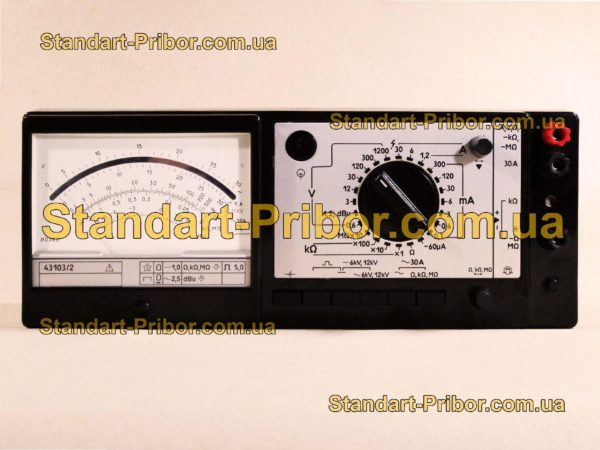 43103/2 тестер, прибор комбинированный - изображение 2