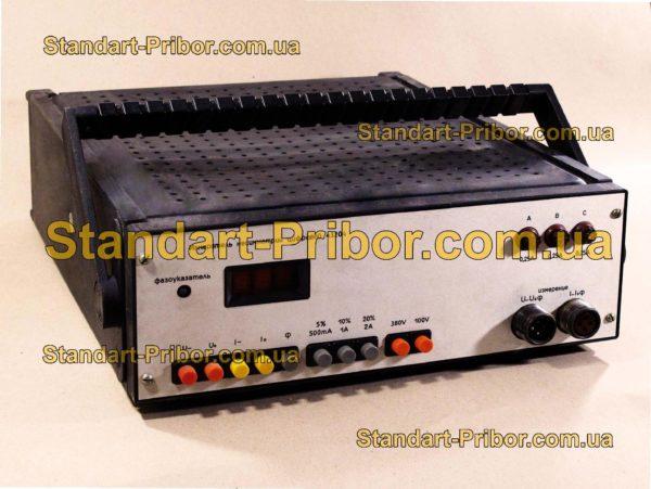 43204 тестер, прибор комбинированный - фотография 1