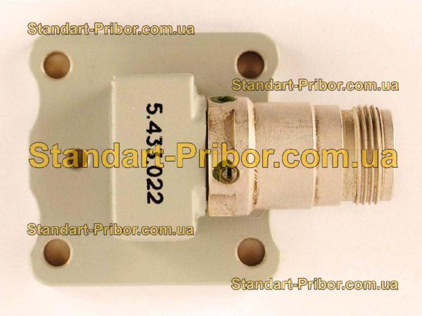 5.433.022-01 переход волноводно-коаксиальный - фотография 7