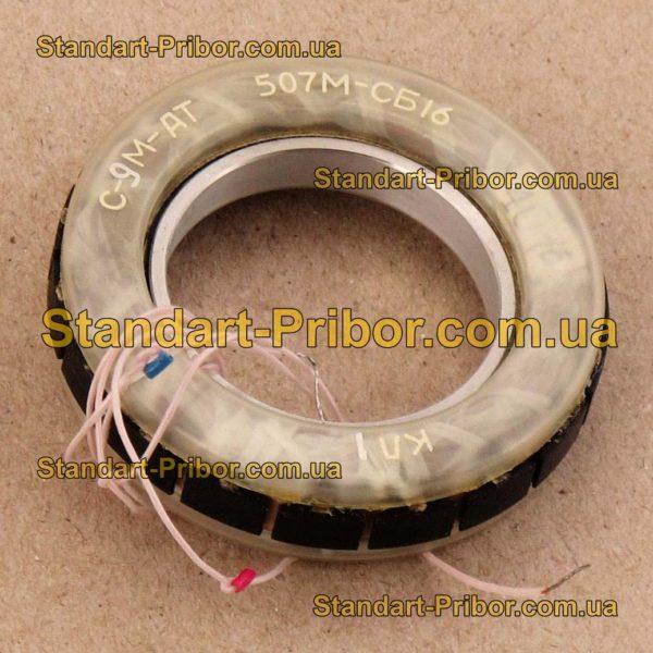 507М-СБ16 сельсин-трансформатор - фотография 1