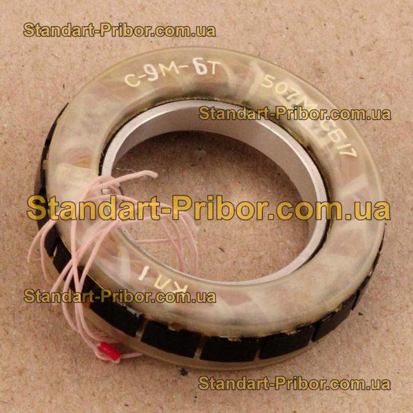 507М-СБ17 сельсин-трансформатор - фотография 1
