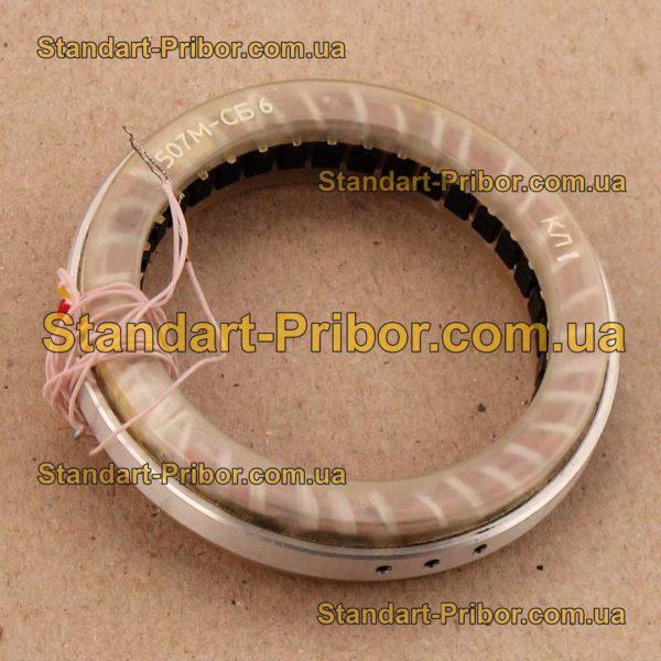 507М-СБ6 сельсин-трансформатор - фотография 1