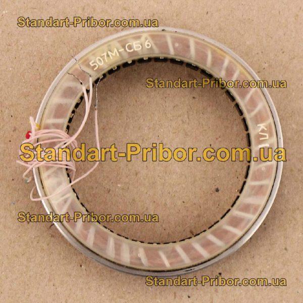 507М-СБ6 сельсин-трансформатор - изображение 2