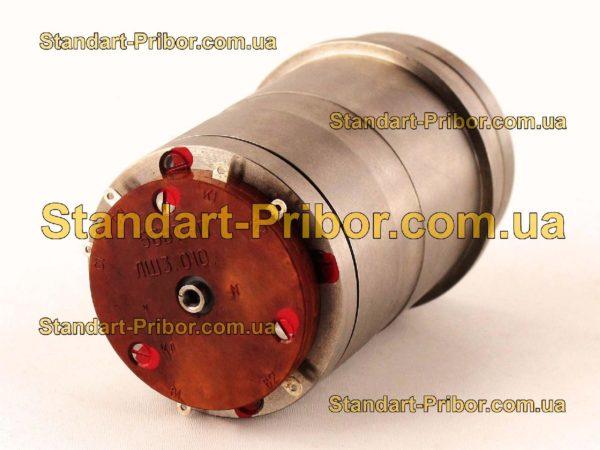 5БВТ-П ЛШ3.010.390 кл.т. 1 трансформатор вращающийся - фотография 1