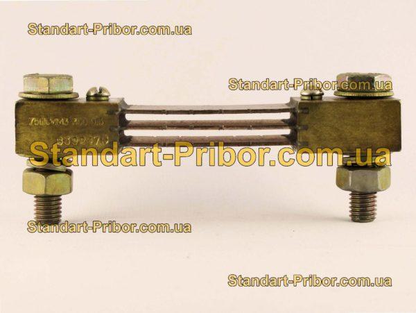 75ШСМ 300А шунт - изображение 2