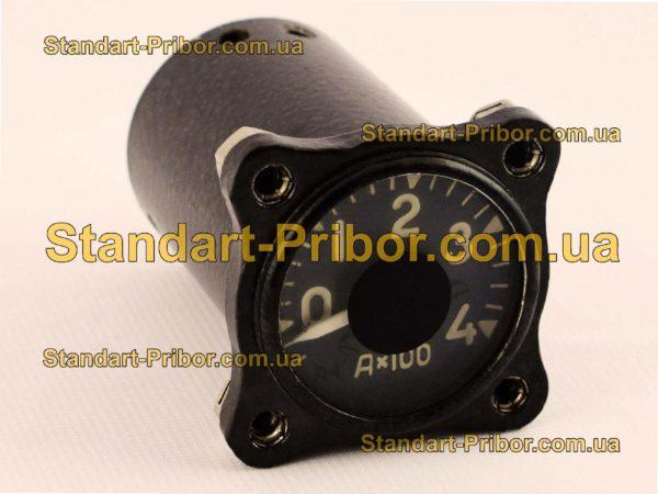 А-1 (с Ш-1) амперметр - фотография 1