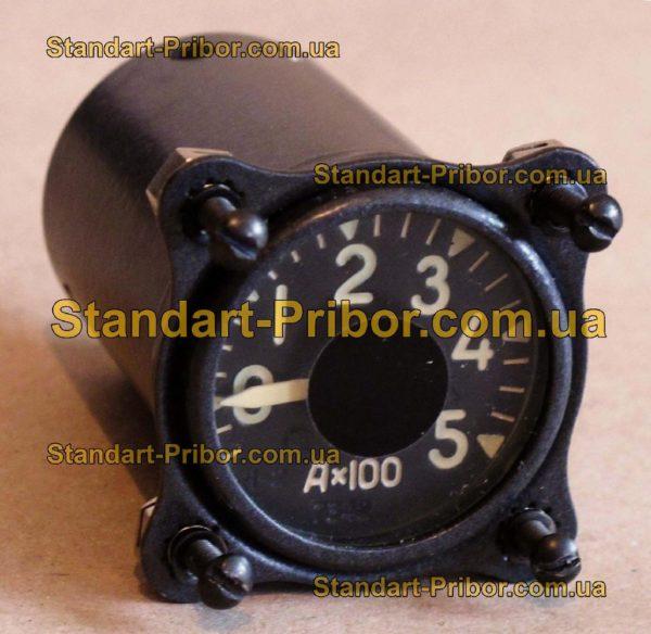 А-2 (с Ш-2) амперметр - фотография 1