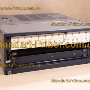 А550 прибор вторичный самопишущий - фотография 1
