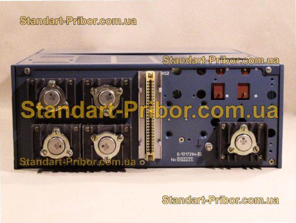 А550 прибор вторичный самопишущий - фотография 4