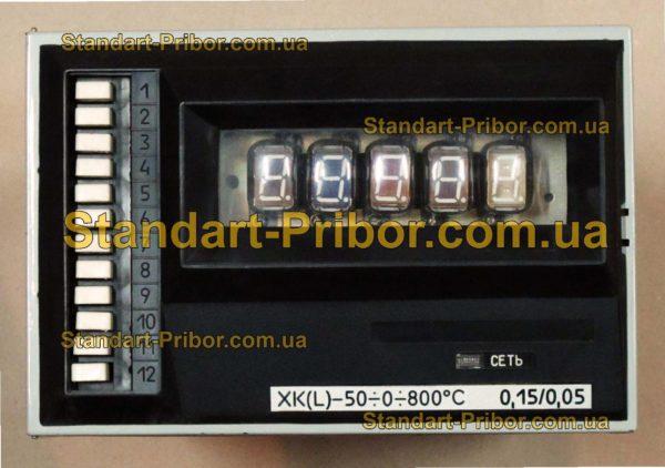 А565 прибор вторичный самопишущий - изображение 2