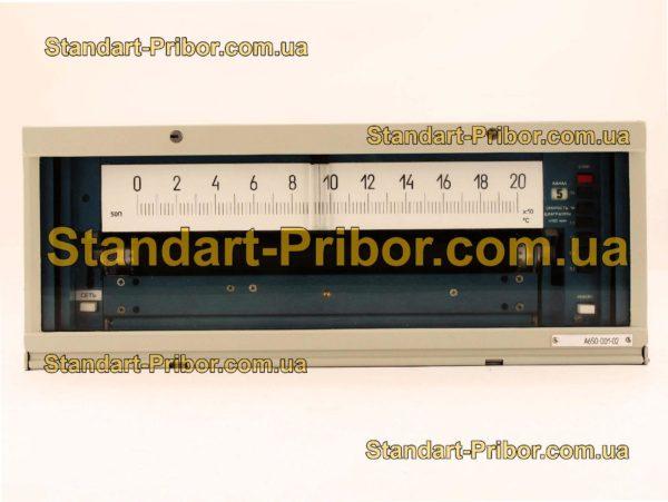 А650 прибор вторичный самопишущий - изображение 2