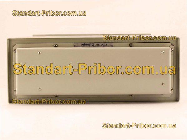 А650 прибор вторичный самопишущий - фотография 4