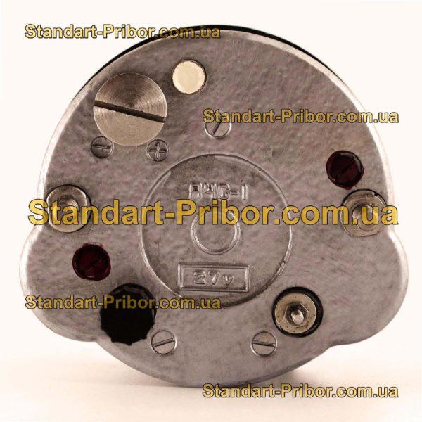 АЧС-1 часы - фотография 4