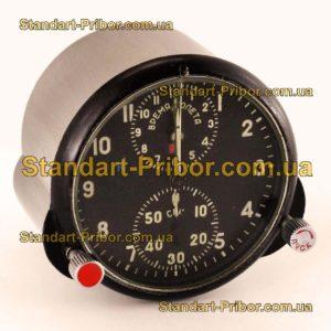 АЧС-1В часы - фотография 1