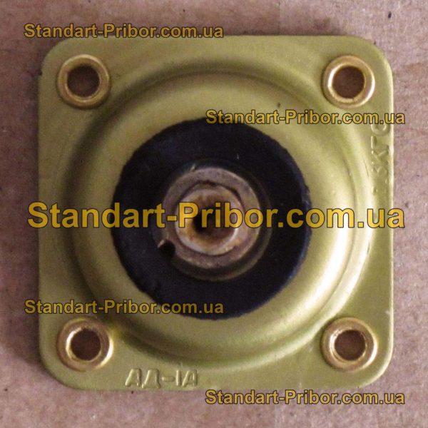 АД-1А амортизатор демпфированный - изображение 2