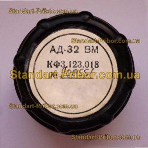 АД-32ВМ электродвигатель - фотография 1