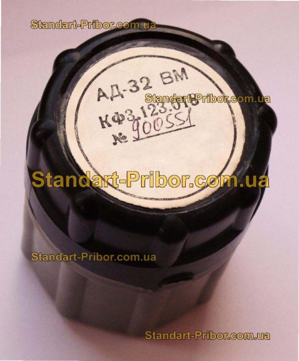АД-32ВМ электродвигатель - изображение 2