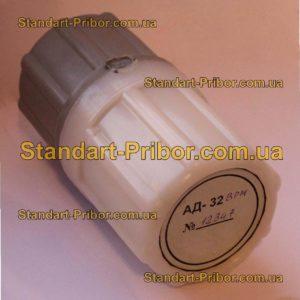 АД-32ВРМ электродвигатель - фотография 1