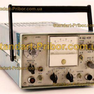 АД-40И дефектоскоп - фотография 1