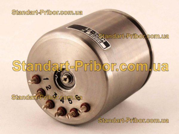 АД-50ВМ электродвигатель - фотография 1