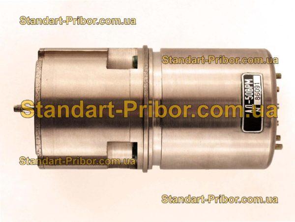 АД-50ВРМ электродвигатель - изображение 5
