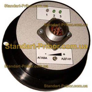 АДП-1 электродвигатель - фотография 1