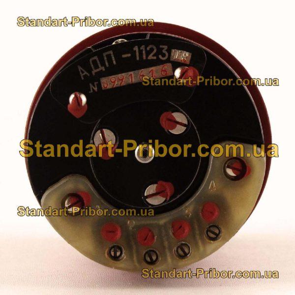 АДП-1123 электродвигатель - изображение 5